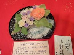 お菓子展#04.JPG