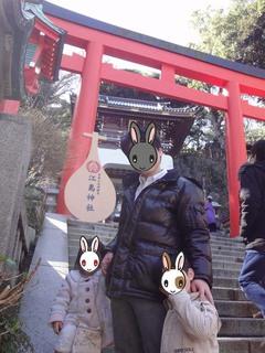 エノシマトレジャー#02.JPG